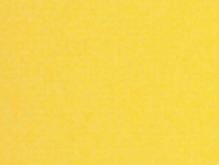 Lemon Colour Swatch